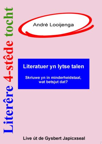 André Looijenga